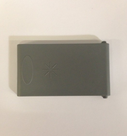 AEG/Atag Zeepbakdeksel glansspoelunit voor vaatwasser Witgoedpartsnr:4006078069