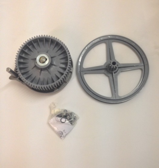 AEG / Electrolux lagerset voor wasmachine  witgoedpartsnr: 8996454226052
